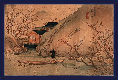 Peach Drawing - Uryo Togen, Peach Orchard At Wuling. Between 1830 And 1844 by Eisen, Keisai (ikeda Yoshinobu) (1790-1848), Japanese