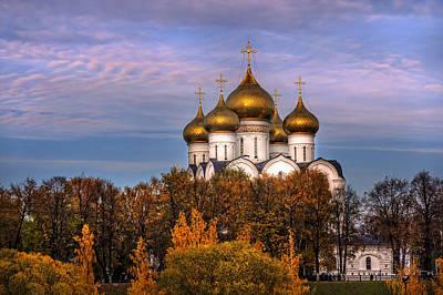 Autum Photograph - Uspenski Cathedral In Yaroslavl. Russia by Jenny Rainbow