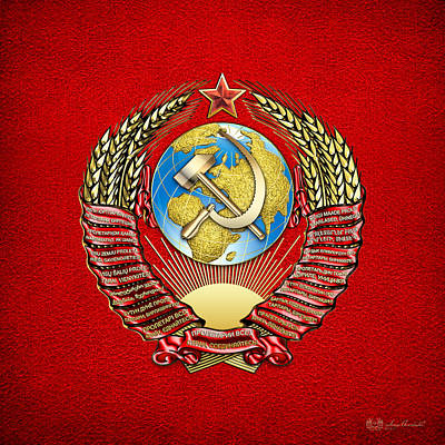 Digital Art - Ussr Coat Of Arms  by Serge Averbukh