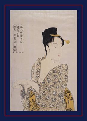 Portrait Woodblock Painting - Uwaki No Sô = The Fancy-free Type, Kitagawa by Artokoloro