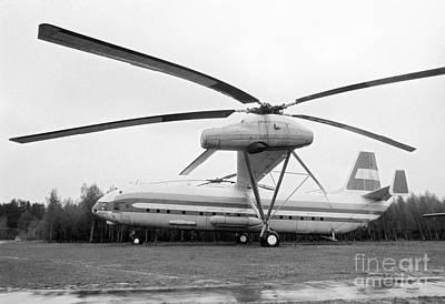 V-12 Helicopter Art Print by Ria Novosti