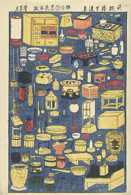 Various Household Necessities, Utagawa Yoshikazu Art Print by Utagawa Yoshikazu And Izumiya Ichibei (kansendo) And Fukushima Giemon
