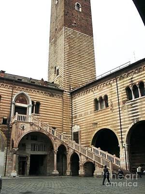 Verona Tower Art Print