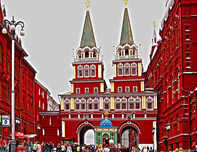 Stellar Interstellar Royalty Free Images - Very Red Square Royalty-Free Image by Alan Emery