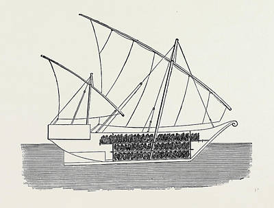 Vessels Used In The Zanzibar Slave Trade Section Of Vessel Art Print