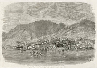 Hong Kong Drawing - Victoria - Central Portion by  Illustrated London News Ltd/Mar