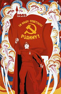 Communist Russia Drawing - Victory For Our Soviet Homeland by Victor Mekjantiev