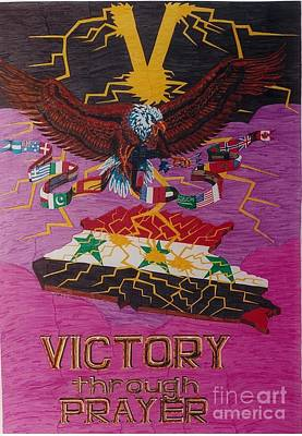 Iraq Painting - Victory Through Prayer by Stephen  J Vattimo