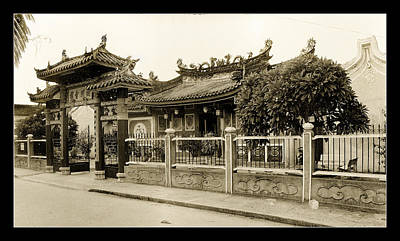 Photograph - Vietnamese Gate by Weston Westmoreland