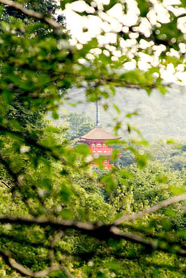 Ps I Love You - View from Kiyomizudera by Molly Picklesimer