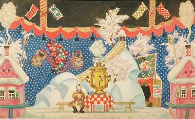 Samovar Photograph - View In Tula, A Sketch For E. Zamyatins Play, The Flea, 1925-26 by Boris Mikhailovich Kustodiev