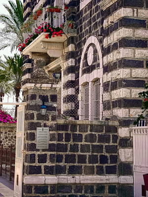 View Into Capernaum Original