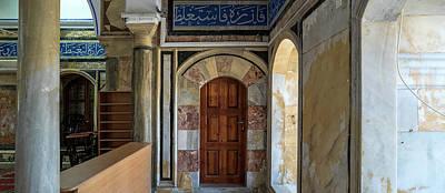 View Of Mosque, El-jazzar Mosque, Acre Art Print