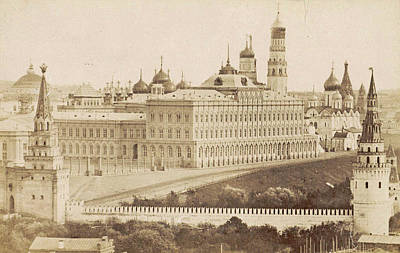 Moscow Drawing - View Of The Kremlin In Moscow, Russia, Anonymous by Artokoloro