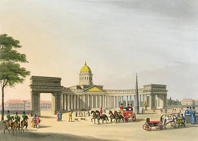 View Of The Square Of Kassan Art Print