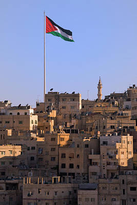 View Of Traditional Houses In Amman Art Print