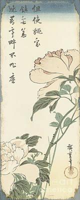 Vintage Asian Blossoms-b Original
