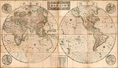 World Map Photograph - Vintage Chinese World Map by Gary Bodnar