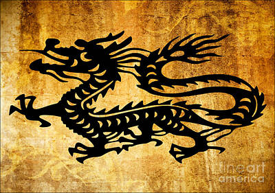 Vintage Dragon Art Print by Roz Abellera Art