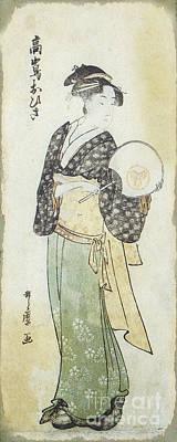 Vintage Geisha Girl-a Original