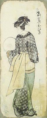 Vintage Geisha Girl-b Original