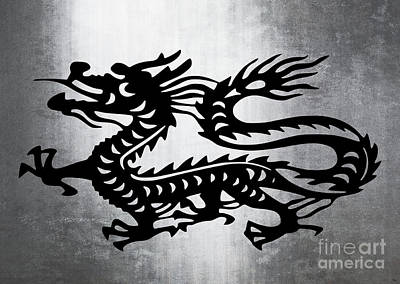 Vintage Metal Dragon Art Print by Roz Abellera Art