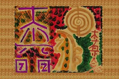 Photograph - Vintage Reconstruction Reiki Symbols Healing Art by Navin Joshi
