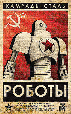Hammer Mixed Media - Vintage Russian Robot Poster by R Muirhead Art
