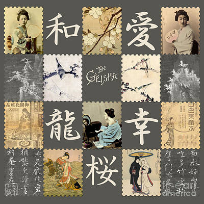 Vintage Stamps - Japan 2 Art Print by Marion De Lauzun