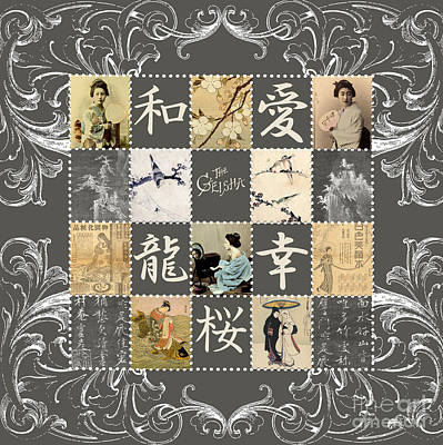 Digital Art - Vintage Stamps - Japan 1 by Marion De Lauzun