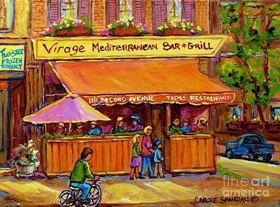 Painting - Virage Mediterranean Bar French Bistro East Village  2nd Ave New York Cafe Paintings Cityscenes  by Carole Spandau