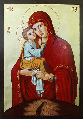 Russian Icon Painting - Virgin Of Pachev by Janeta Todorova