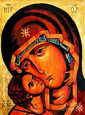Virgin Of Tenderness Original by Ryszard Sleczka