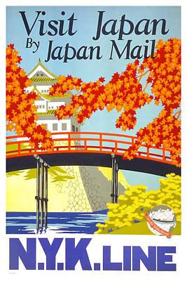 David Wagner Mixed Media - Visit Japan by David Wagner