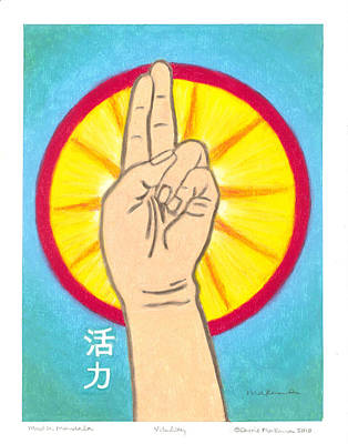 Painting - Vitality Mudra Mandala by Carrie MaKenna