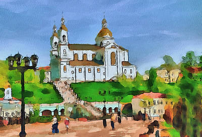 Vitebsk Cathedral 1 Art Print