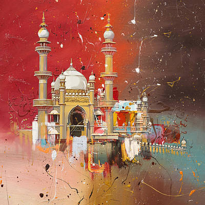 Arabian Nights Painting - Vizhinjam Mosque by Corporate Art Task Force