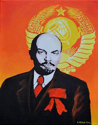 Vladimir Lenin Art Print