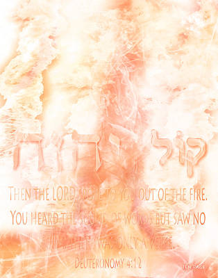 Voice Of Fire Art Print