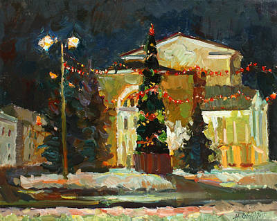 Painting - Volkov Theatre In Yaroslavl by Juliya Zhukova