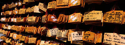 Votive Photograph - Votive Tablets In A Temple, Tsurugaoka by Panoramic Images