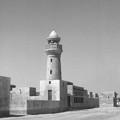 Photograph - Wakrah Mosque by Paul Cowan