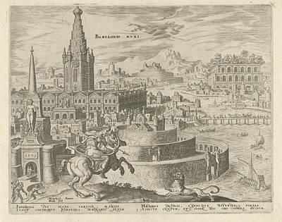 Wall Hanging Drawing - Walls Of Babylon, Philips Galle, Hadrianus Junius by Philips Galle And Hadrianus Junius