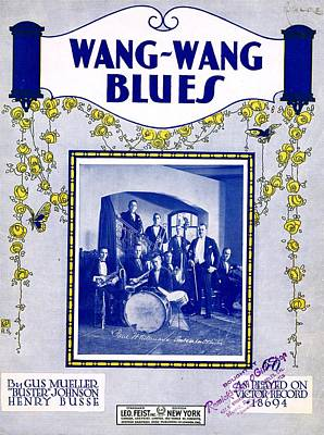 Wang Wang Blues Art Print by Mel Thompson
