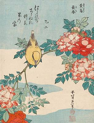 Japanese Wave Painting - Warbler And Roses by Katsushika Hokusai