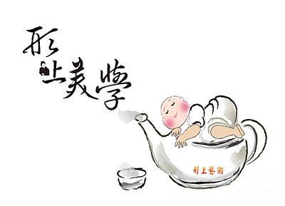 Digital Art - Warm Baby2 by Champion Chiang