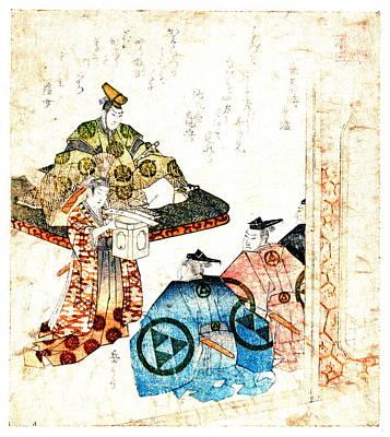 Warrior Hojo Yasutoki 1818 Art Print by Padre Art