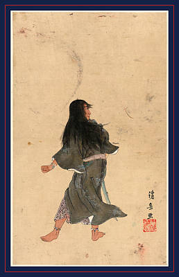 Ankle Bracelet Painting - Warrior Or Actor With Long Hair And Bracelets Around Wrist by Japanese School