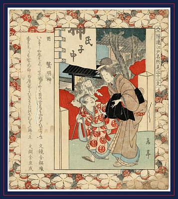 Buddha Drawing - Washi Myojin, Year Of The Cook Washi Myojin Shrine by Yajima, Gogaku, 19th Century, Japanese
