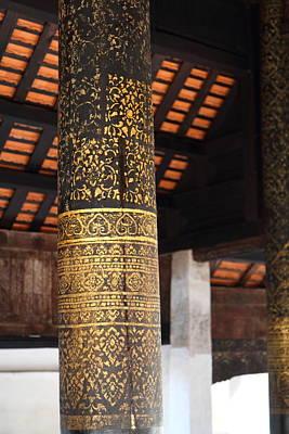 Wat Phra That Lampang Luang - Lampang Thailand - 011321 Art Print by DC Photographer